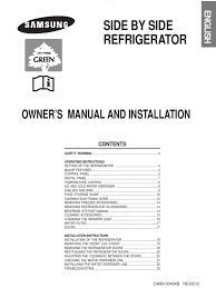 download fridge manual docshare tips