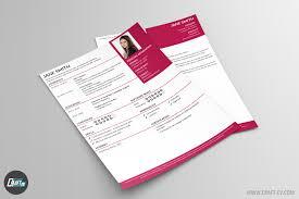 Resume Sample Hobbies by Resume Sample Pandora Resume Template Resume Builder Craftcv
