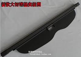 jeep grand trunk cover compare prices on security shield cargo cover black jeep
