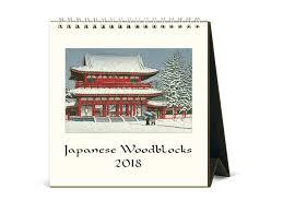 Japanese Desk Cavallini 2018 Desk Calendar Japanese Woodblocks U2013 Jenni Bick