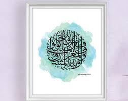 printable islamic quotes qur an quotes instant digital download islamic art
