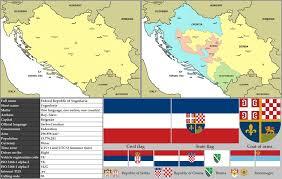 Yugoslavia Map Federal Republic Of Yugoslavia By Vittoriomatteo On Deviantart