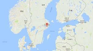 canap駸 atlas stockholm 斯德哥爾摩 木頭 小島搭建出的優雅王國 非達人自助遊輪筆記