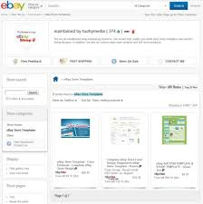ebay store templates collection on ebay