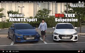 Hyundai Elantra 2002 Hatchback Honda Hatchback 2017 Vs Elantra Sport 2017 2016 Honda Civic