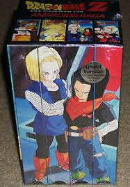 android saga z androids saga vhs 4 boxset new sealed