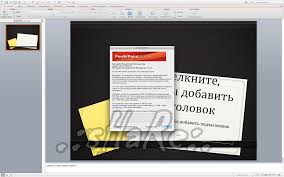 microsoft office for mac 2011 standard sp3 volume license sharewbb