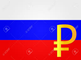 Russian Flag Colors Ruble Currency Sign Over The Russian Flag Royalty Free Cliparts