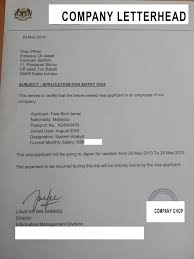 cover letter templates visa requirements for entry intosingapore