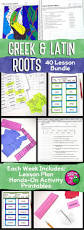 best 20 fifth grade spelling words ideas on pinterest spell