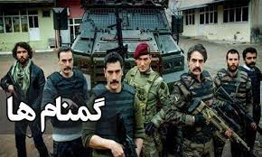 iran021 persian video center