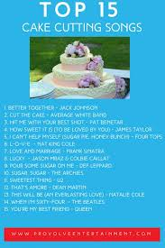 wedding cake song the cake cutting is a special part of the wedding reception learn