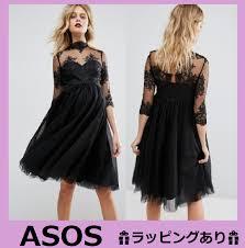 asos chichilondon embroidery sears live dress dresses women