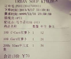 Urban Soup Kitchen Shanghai - xintiandi my dear shanghai
