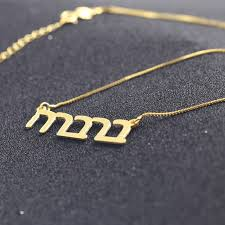 Personalized Gold Name Necklaces Aliexpress Com Buy Wholesale Hebrew Customized Gold Color Name