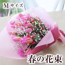 flowers gift hanako rakuten global market tulip bouquet flowers l birthday