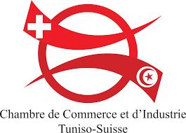 chambre de commerce suisse partenaires du projet reet
