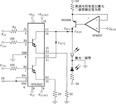 laser diode driver circuit with double broadband transconductance