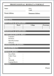 biodata format for student sle bio data of a student professional biodata format good