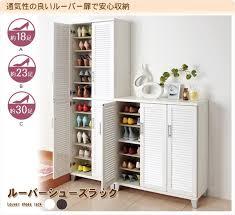 Shoe Home Decor Awesome Shoe Cabinet Doors 97 Regarding Home Decor Arrangement