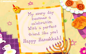 birthday cards for friends hanukkah card for friend hanukkah ecard for friend hanukkah