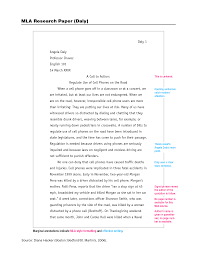 sample outline essay cover letter mla format sample essay mla format example essay 2011 cover letter mla format cv mla works cited example research papermla format sample essay extra medium