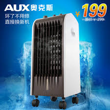 fan that uses ice to cool cheap cooler air conditioning find cooler air conditioning deals on