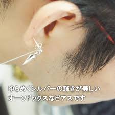 earring on ear shinjuku gin no kura rakuten global market pendulum silver