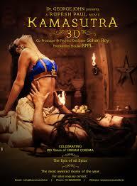 kamasutra 3d 7 of 8 extra large movie poster image imp awards