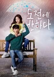 film pinocchio subtitle indonesia nonton drama korea subtitle indonesia nonton film korea subtitle