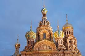 russische architektur russische architektur stockfoto bild 50024041