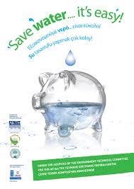 awareness raising measures for water saving akti