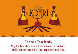 lohri invitation cards 56 most adorable lohri 2017 wish pictures and photos
