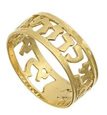 i am my beloved s and my beloved is mine ring 14k gold wedding band ring i am my beloved s and my