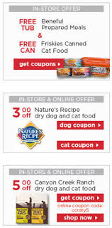 printable nature s recipe dog food coupons petco coupon code 36 petco coupons and printable coupons june