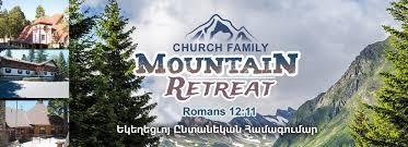 church retreat armenian evangelical brethren church u2013 glendale ca
