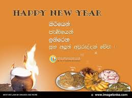 wedding wishes sinhala other category greeting cards image sinhala tamil new year