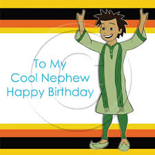 birthday greeting cards for nephew happy birthday nephew wishes