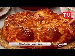 samira tv cuisine brioche farci aux fraises recette cuisine dz samira tv