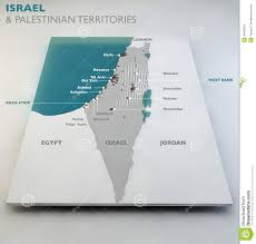 Map Of Isreal Map Of Israel And Palestinian Territories Stock Illustration