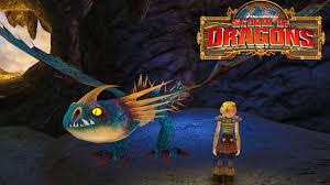 train dragon dragons 4 u0027 farm