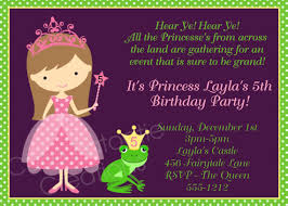 princess birthday party invitations theruntime com