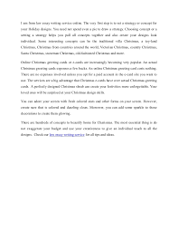 amazing christmas gift ideas in 2014 with law essay writing service