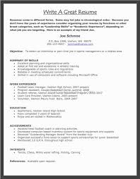 athletic resume sample resume examples describe yourself frizzigame how to describe yourself on a resume resume examples 2017
