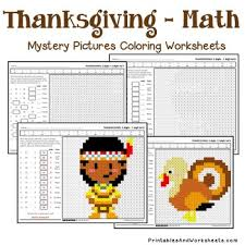 math coloring worksheets math coloring sheets with operations etc