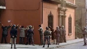 etat de siege state of siege 1972 mubi
