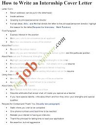 sample resume flight attendant cover letter for an internship in finance cover letter for flight attendant resume cover letter internship financial analyst cover letter internship cover letter