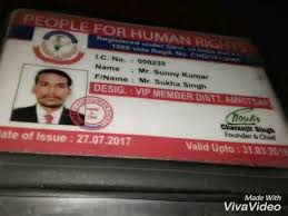 crime bureau sacb special anti crime bureau r peole for humanrights desig