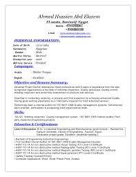 Qa Qc Inspector Resume Sample Quality Control Engineer Resume Sample Gallery Creawizard Com