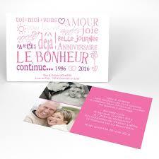 invitation anniversaire mariage carte anniversaire mariage produit à personnaliser page 1